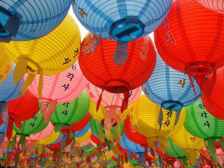 Foto de viernes: Corea, mucho más que lluvia y te