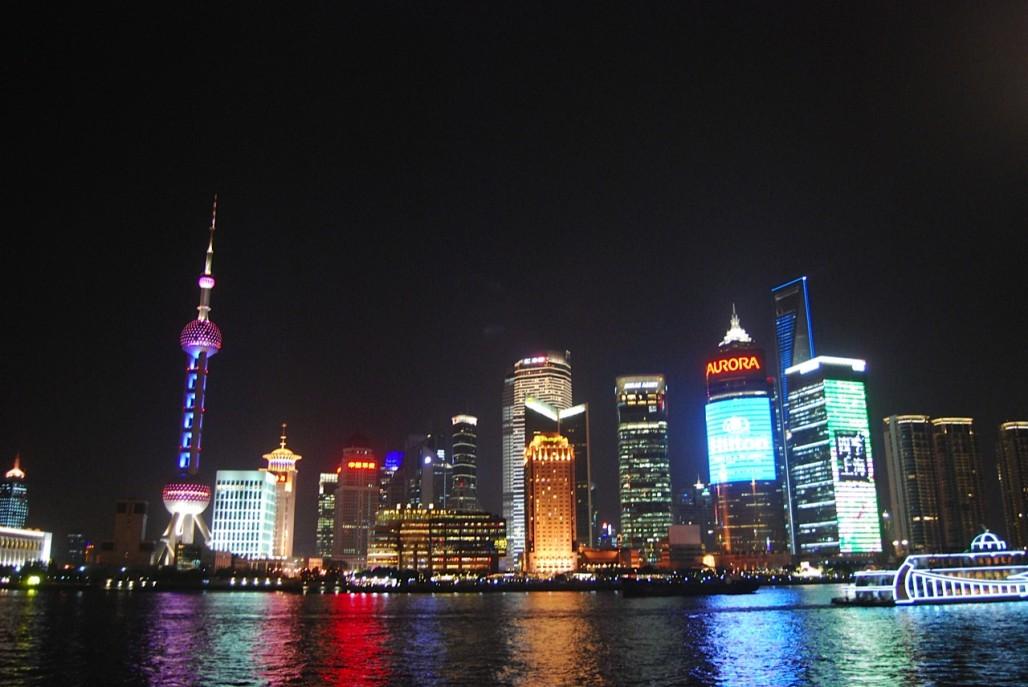 Foto de Viernes: China