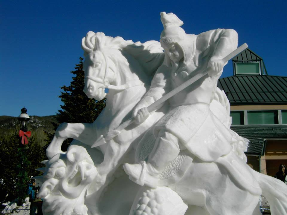 Fight (Pelea) - Equipo de Mongolia