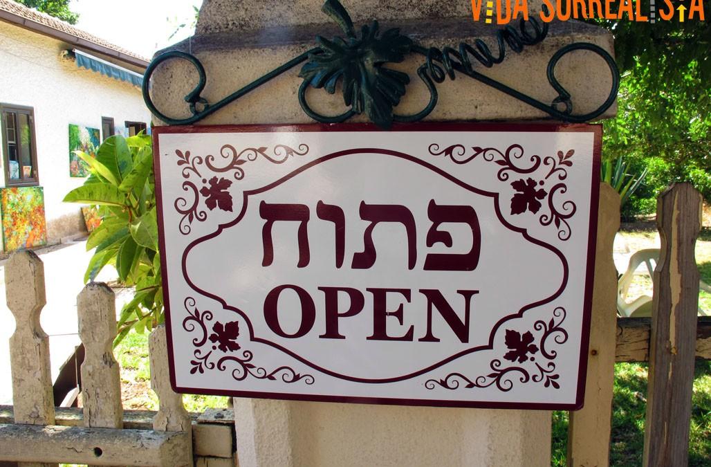 Zikhron Ya'akov, el primer asentamiento judío de Israel