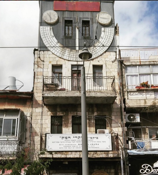 La historia detrás de la casa de los relojes de Jerusalén