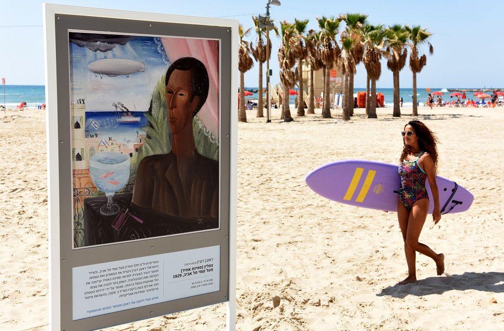 Picasso en la playa de Tel Aviv