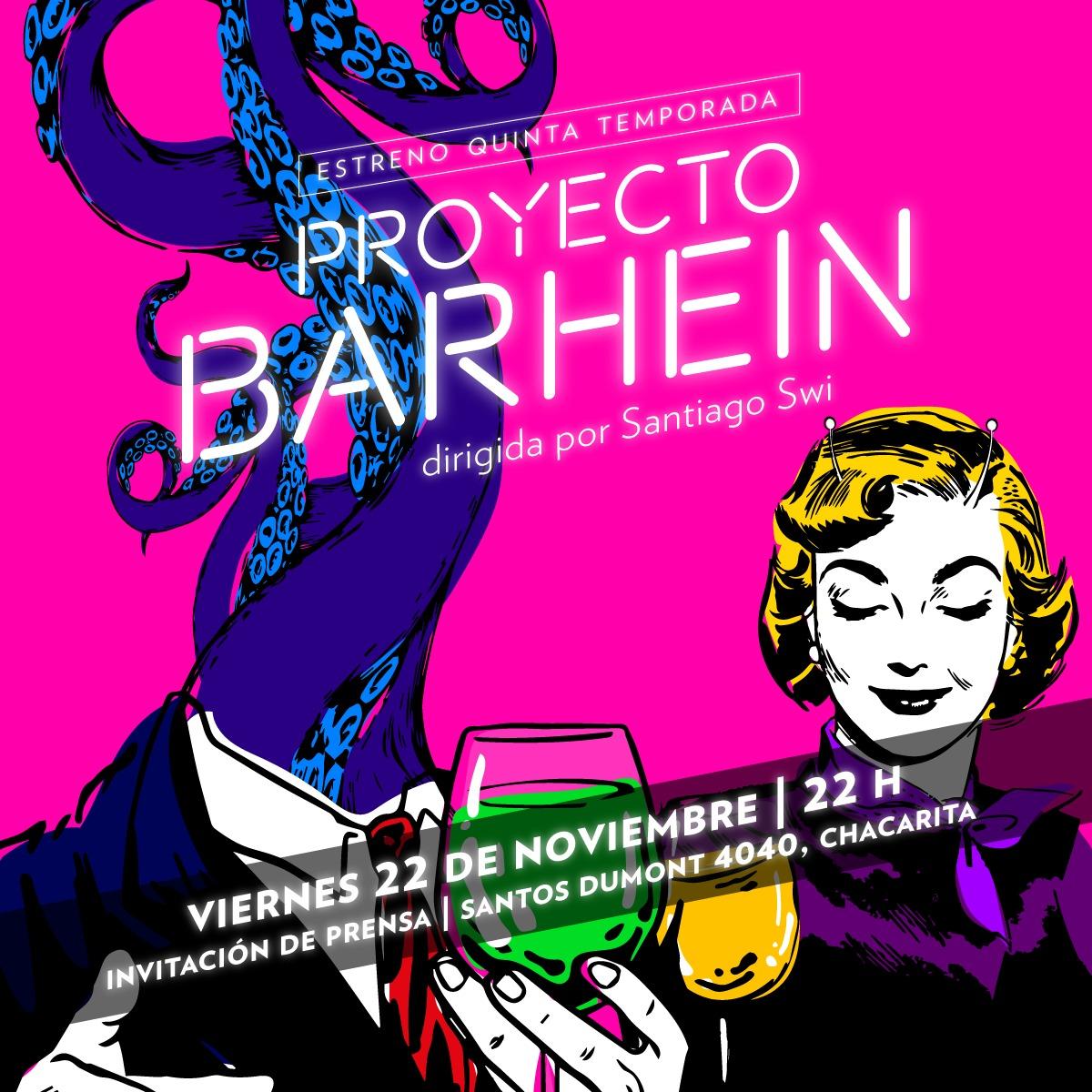 Proyecto Barhein, una experiencia teatral en 360
